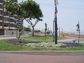 Lima condo photo - Park directly across the street from El Mirador in Miraflores, Lima, Peru