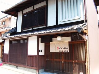Kyoto townhome photo - Appearance