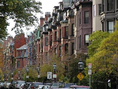 Boston's Back Bay.  This is the neighborhood you'll be staying in!