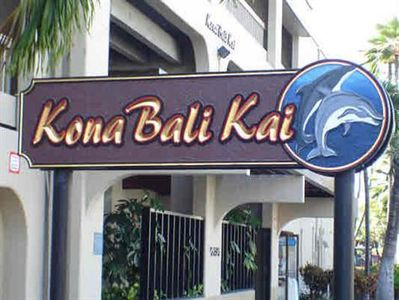 Entrance to Kona Bali Kai