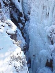Ouray house photo - Ice Climbing