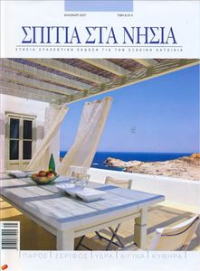 Magazine Cover 'Island Homes'