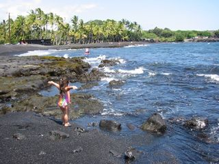 Wood Valley Pahala cottage photo - Swim with the sea turtles at Punalu'u Black Sands beach
