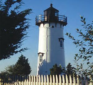 East Chop Light House on the Bluff, a 10 min. walk!