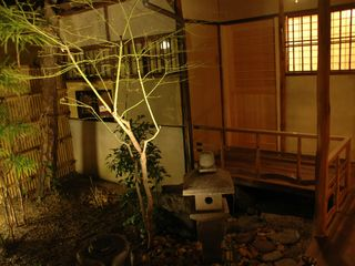 Kyoto townhome photo - Courtyard