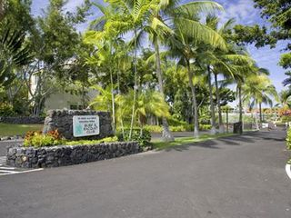 Keauhou condo photo - Condo complex entrance