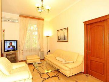 Ukraine apartment rental - .