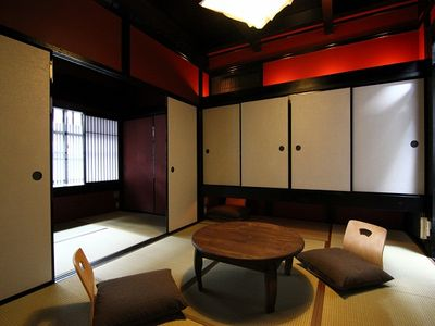 The Japanese living room