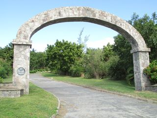 Montserrat villa photo - The entrance to the private estate of Isles Bay Plantation. Just 7 lovely villas