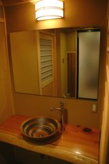 Kyoto townhome photo - Wash basin