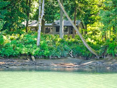 Nestled in the forest! Dramatic tides fill and empty the cove twice daily.