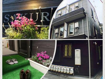Photo for 9BR Apartment Vacation Rental in Koto