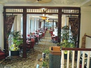 Entrance to Naipaka Terrace Restaurant - Lihue hotel vacation rental photo