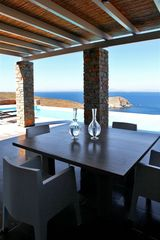 Kea villa photo - BBQ area