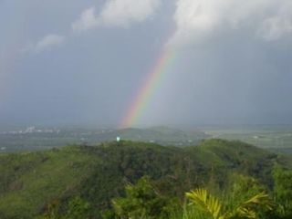 Guayama house photo - Rainbows are commun