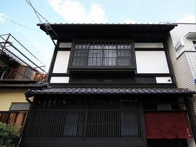 Authentic Licensed Machiya Townhouse