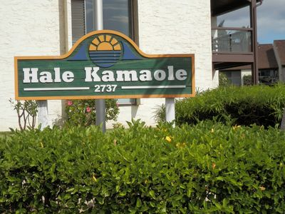 Entrance to Hale Kamaole