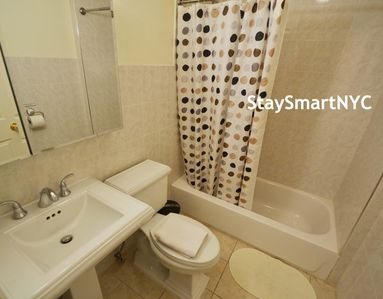 Apt #4N/#4S - Bathroom #1