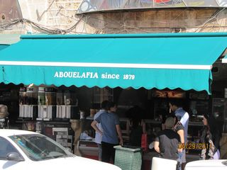 Tel Aviv apartment photo - Abouelafia family known bakery ( just 3 minutes walt from the apartment)
