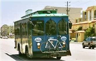Madeira Beach condo rental - Ride the TROLLEY Up & Down the BEACH or to other ATTRACTIONS