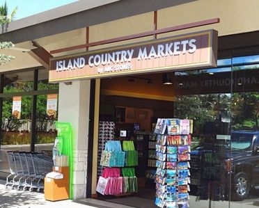 Ko Olina's grocery and deli - 5 minute walk