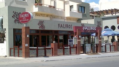 Faliros Restaurant Stylish Greek Cuisine