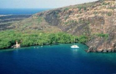 The beautiful Kealakekua Bay