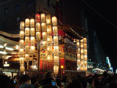 Gion Festival in July - only one block away from the house.