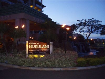 Front of the Hokulani Tower.