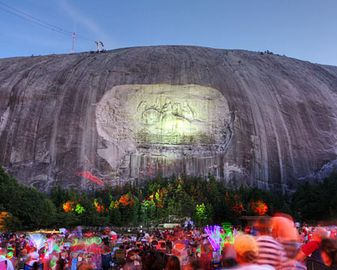 Stone Mountain Park, 3200 acres, 15 mins away, offers free digital lasershow.