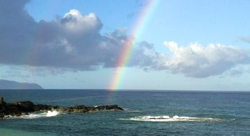 Waimea Bay apartment rental - Beautiful Vistas Await!