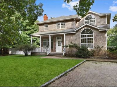 Private Beach Community - Beautiful East Hampton Home w. Large Pool