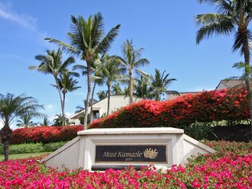 ENTRANCE TO MAUI KAMAOLE FEATURING 23 ACRES OF LUSH TROPICAL FOLIAGE