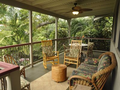 The Lanai . Perfect Relaxation!