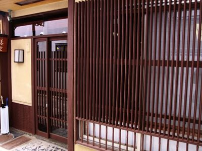 Outside- Entrance view of Seiun-An