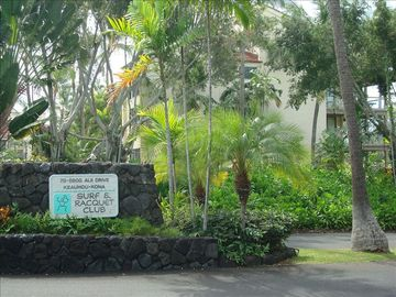 Entrance to the Keauhou-Kona Surf & Racquet Club
