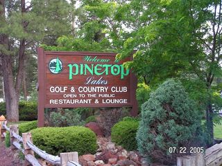 Pinetop condo photo - Pinetop 18 hole Golf and Country Club a short walk from our home