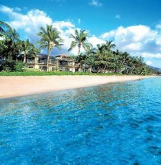 Lahaina condo photo - Take the little ones to baby beach which is a short drive away