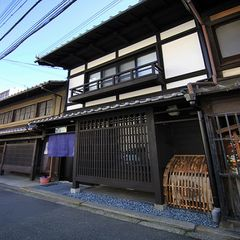 Authentic Licensed Kyoto Machiya Townhouse to experience the local lifestyle - Kyoto townhome vacation rental photo