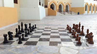Salalah Beach: Chessboard