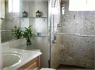 Three Level Stone Shower