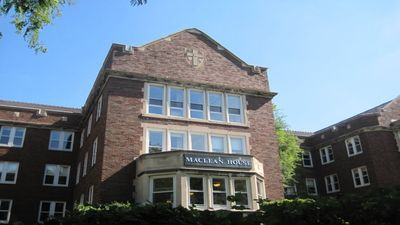 Private Hostel Type Room 2 blocks from University of Chicago