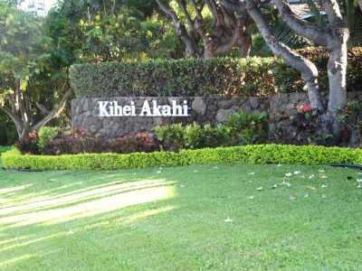 Kihei condo rental - Entrance to Kihei Akahi