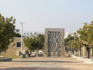 Parque dos Poetas, Entrance, photo 3