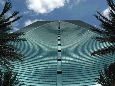 Another view of the Conrad Hotel - The most beautiful building in Miami!!!