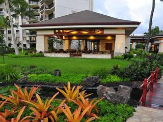 Ko Olina villa photo - .Beautiful Grounds
