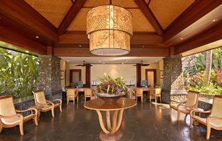 Lahaina condo photo - The open air lobby at Aina Nalu