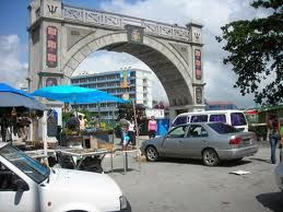 Oistins apartment photo - Independance Arch Bridgetown Barbados