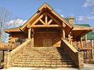 Welcome to Wilderness Lodge - Gatlinburg cabin vacation rental photo