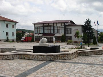 Dobrinishte Village Square